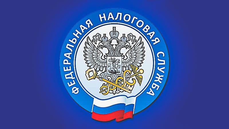 Утвержден План деятельности ФНС России на 2019 год