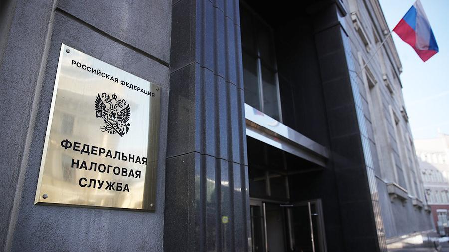 ФНС России разъяснила как перейти на уплату налога на профессиональный доход с других специальных налоговых режимов