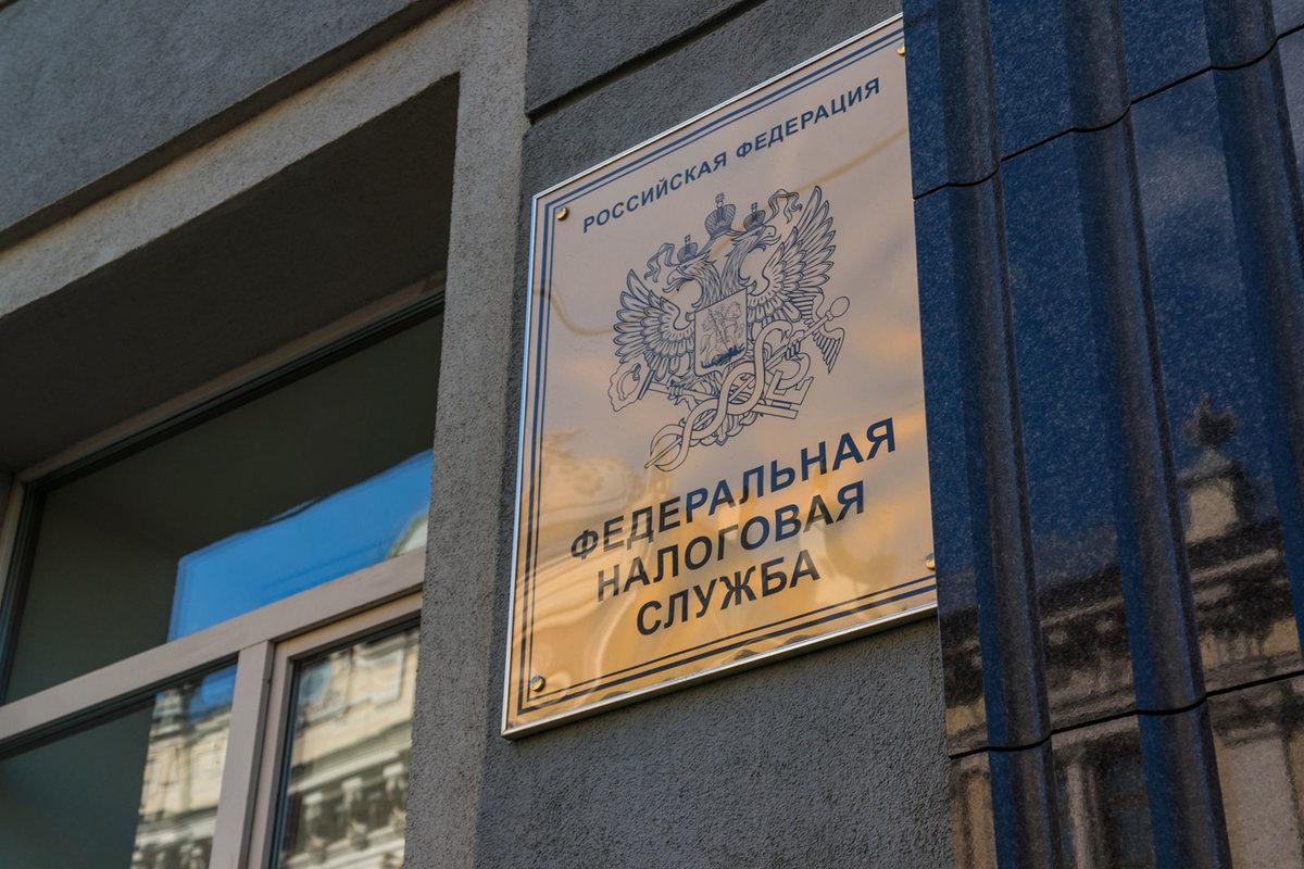 ФНС России разъяснила, какие изменения в налогообложении доходов физических лиц вступили в силу с 1 января