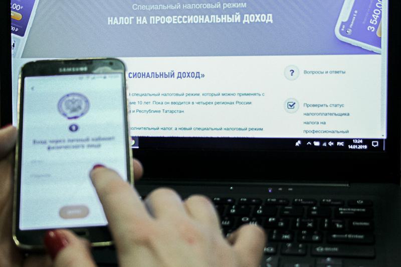 Официальный представитель ФНС России: эксперимент по введению налога на профессиональный  доход стартовал успешно