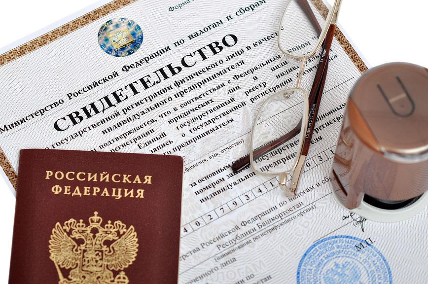 При регистрации юрлиц и ИП можно сэкономить на госпошлине