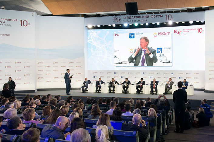 Участники Гайдаровского форума отметили прорыв ФНС России в области цифровизации налогового администрирования