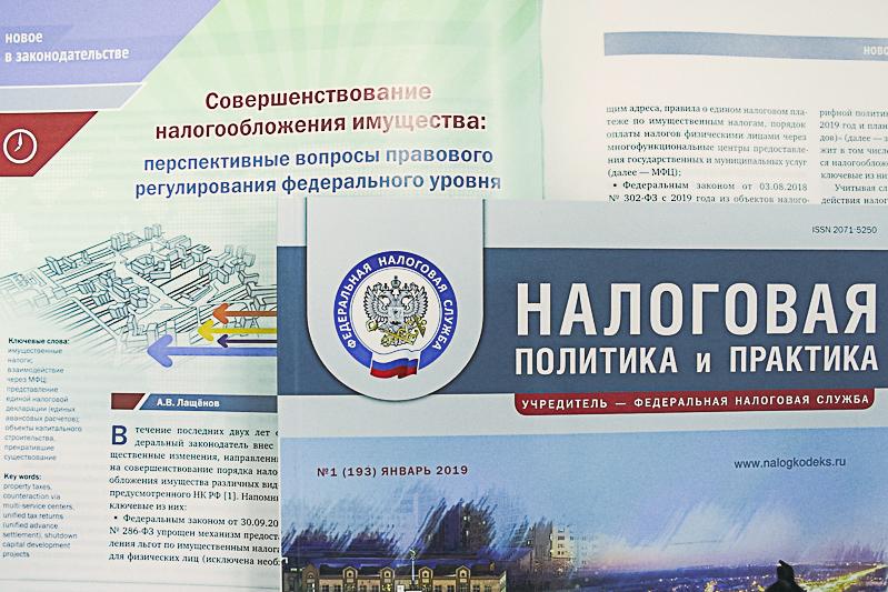 О механизмах совершенствования налогообложения имущества рассказал Алексей Лащёнов