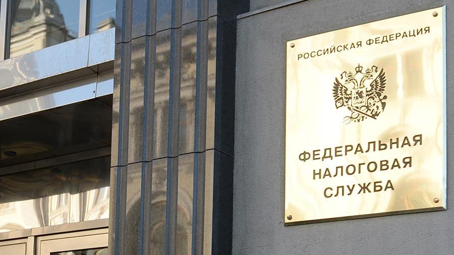ФНС России разъяснила, как рассчитать НДФЛ при продаже квартиры, образованной в результате раздела