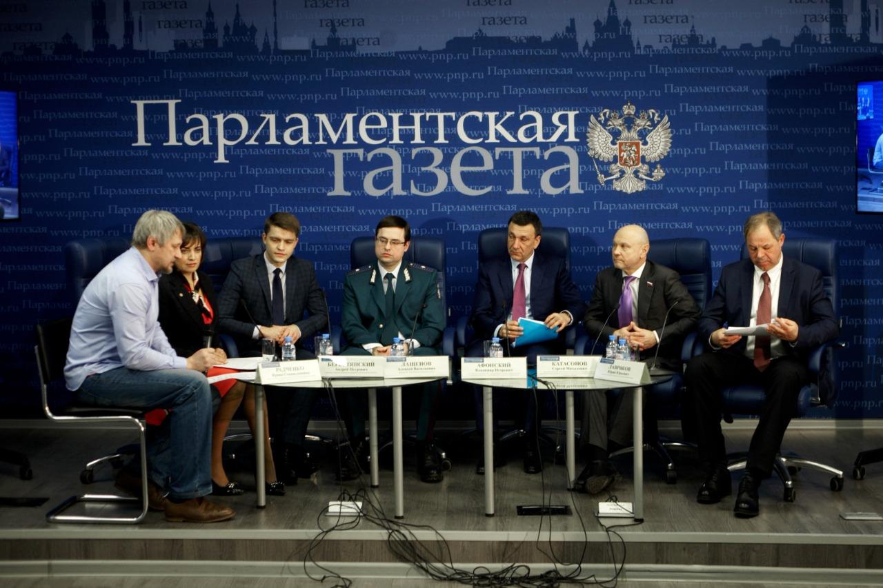 Ключевые изменения в налогообложении недвижимости физлиц обсудили на пресс-конференции в «Парламентской газете»