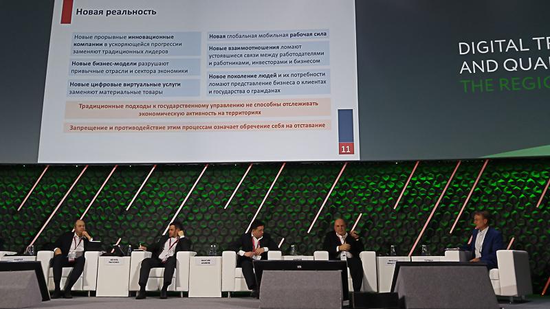 Михаил Мишустин: Путь госорганов сегодня – создание удобных платформ для взаимодействия с гражданами