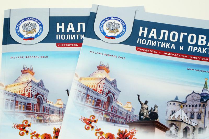 Марина Крашенинникова: информацию о своих налоговых рисках компании смогут получать в Личном кабинете
