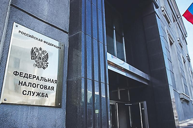 ФНС России подвела итоги досудебного урегулирования споров за 2018 год
