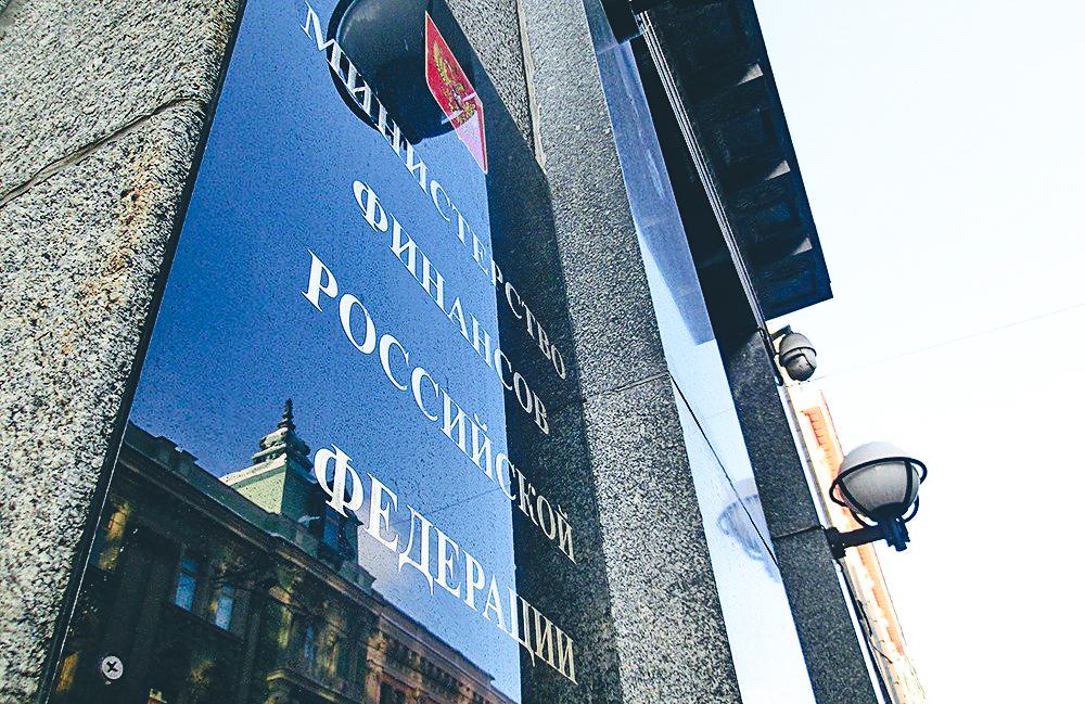Министр финансов РФ утвердил Отчет о выполнении плана деятельности ФНС России в 2018 году