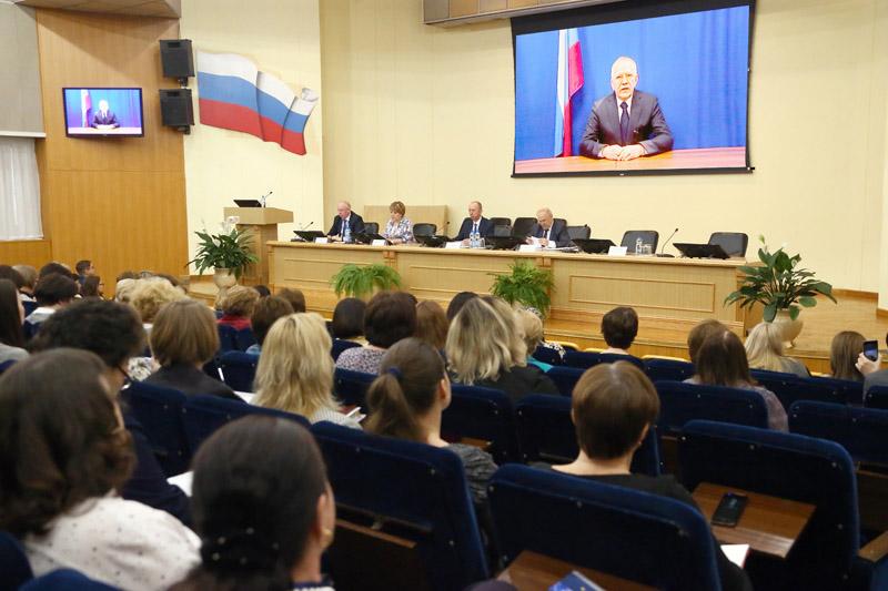 В ФНС России протестировали новый формат управления кадрами