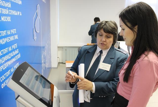 В российских налоговых инспекциях проходят Дни открытых дверей