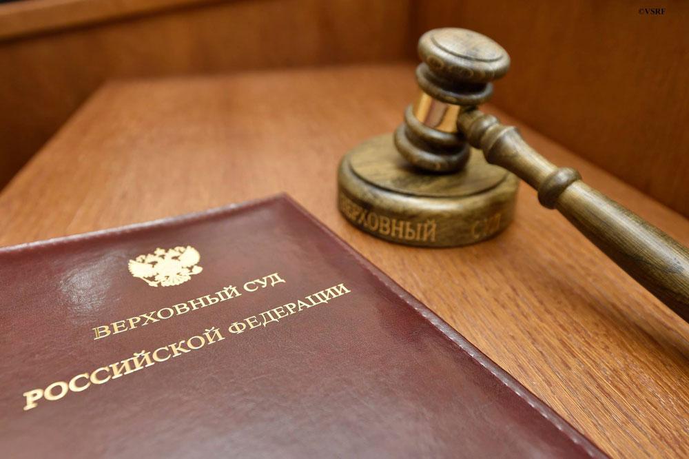Верховный Суд разъяснил порядок возврата НДФЛ с дохода работника