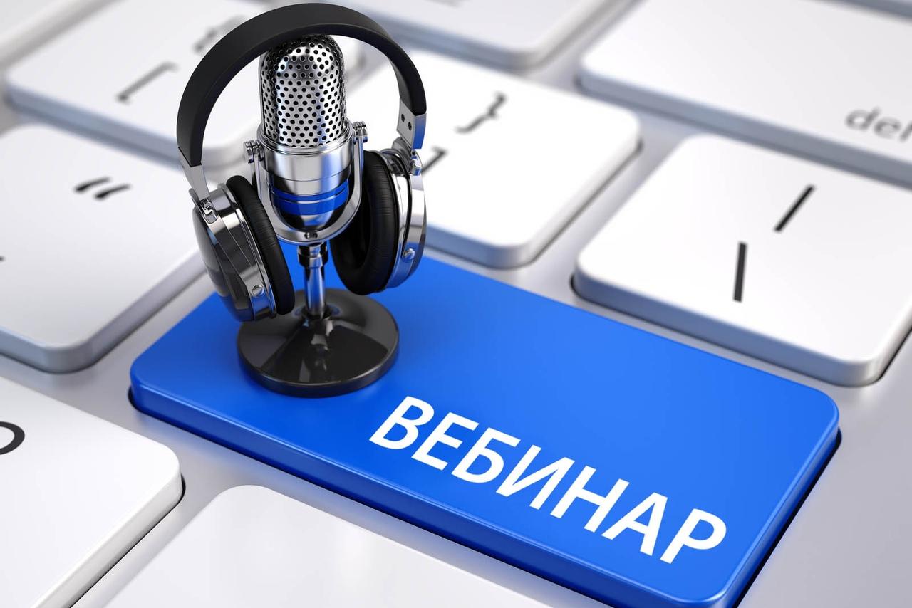 Об основных изменениях в администрировании НДС в 2019 году на вебинаре расскажет представитель ФНС России