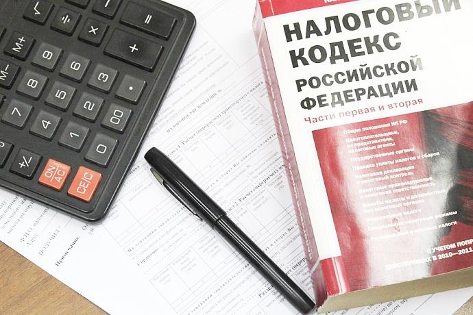 С 2020 года в Приморском крае расчет имущественного налога для физических лиц будет производиться от кадастровой стоимости объектов недвижимости