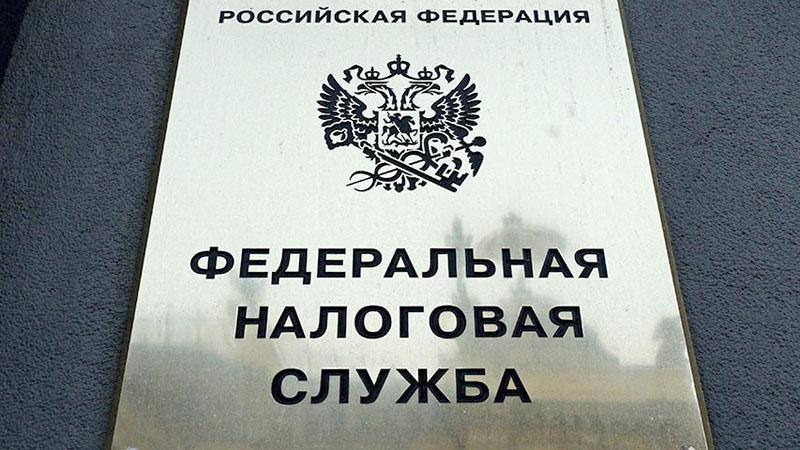 ФНС России разъяснены условия применения пониженных тарифов страховых взносов, предусмотренных для резидентов ТОСЭР и резидентов свободного порта Владивосток