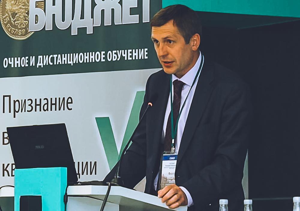 Валерий Засько: Цифровые технологии ФНС России позволили существенно повысить налоговые доходы муниципальных бюджетов