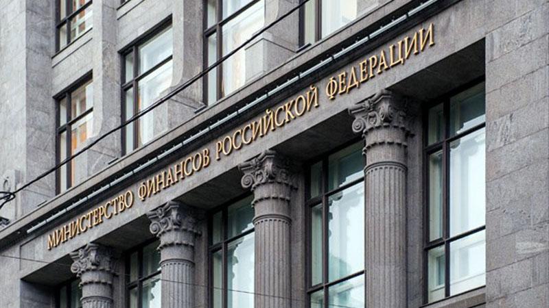 Минфин России разъяснил порядок исчисления налога на добычу полезных ископаемых при добыче нефти