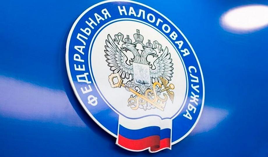 ФНС России разъяснила порядок освобождения от НДС продажи билетов на мероприятия с 1 июля