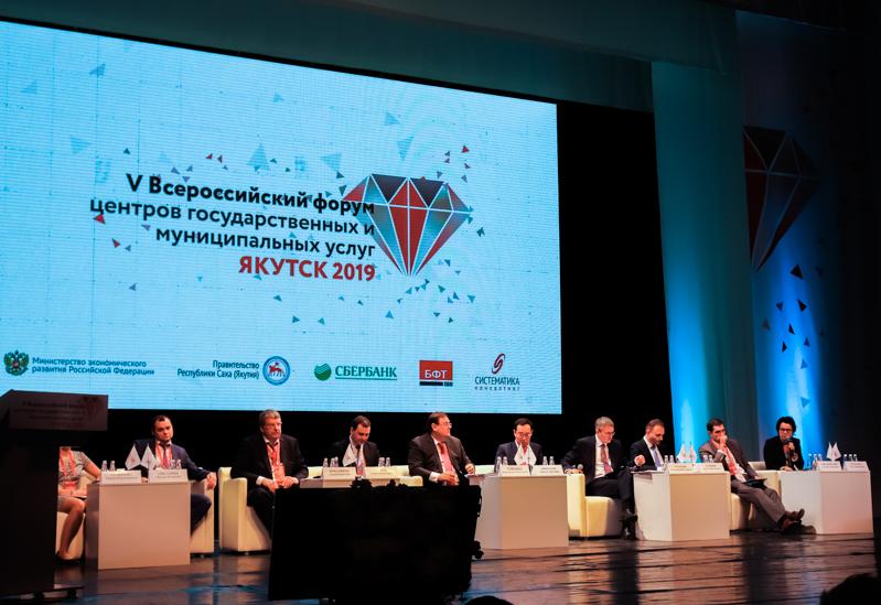 Ольга Чепурина рассказала о расширении взаимодействия ФНС России и МФЦ