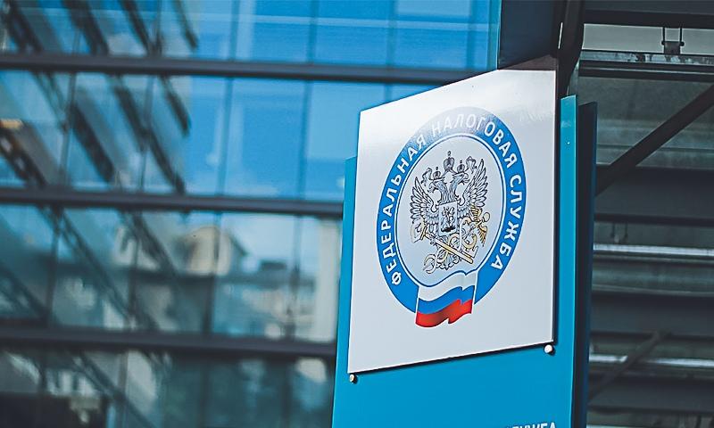 ФНС России разъяснила порядок представления вычета при покупке квартиры на ребенка