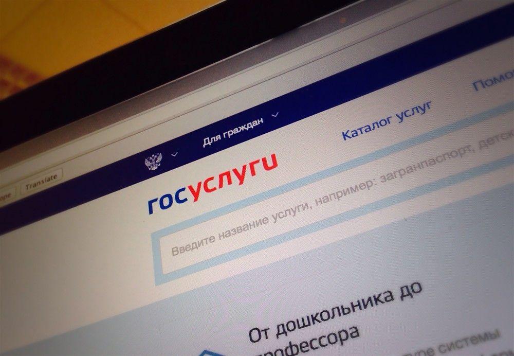 Подать заявление на получение повторного свидетельства из Единого реестра ЗАГС теперь можно через портал госуслу