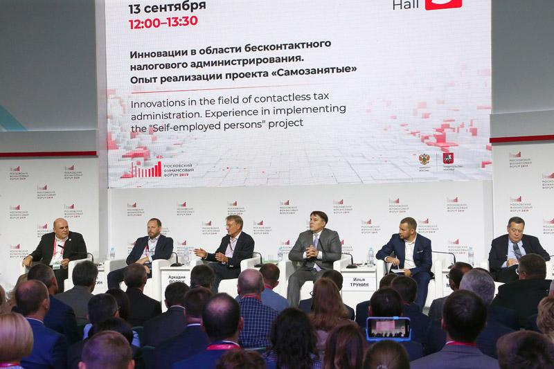 Будущее налогового администрирования – бесконтактные технологии, - Михаил Мишустин