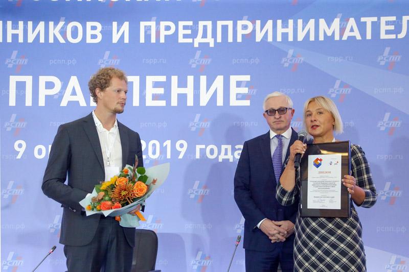 ФНС России стала лауреатом Премии в сфере корпоративного налогообложения за внедрение системы налогового мониторинга