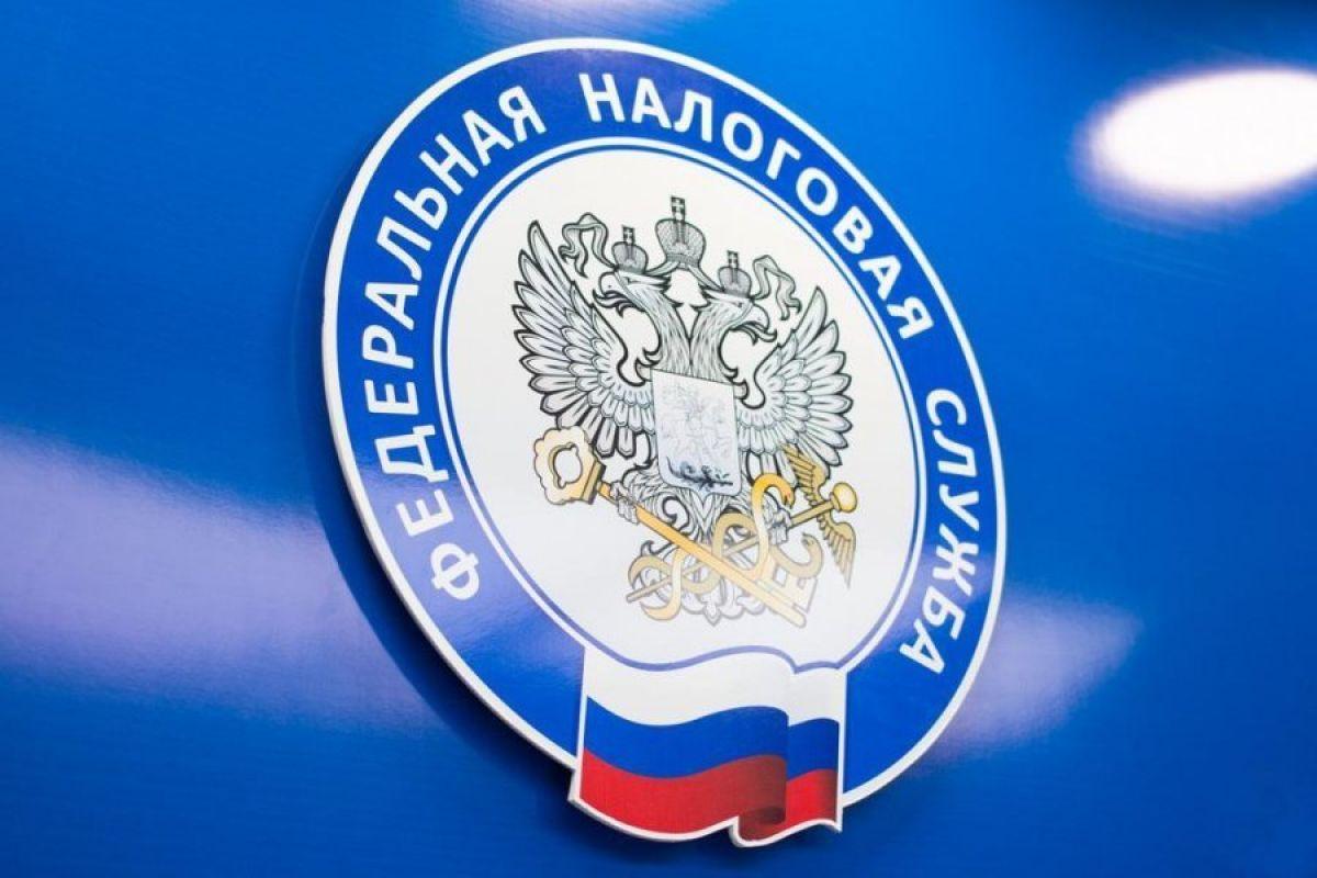 ФНС России разъяснила как рассчитать срок владения вновь образованным земельным участком для исчисления НДФЛ