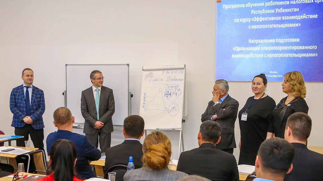 Сотрудники налоговых органов Республики Узбекистан учатся клиентоориентированности у российских коллег