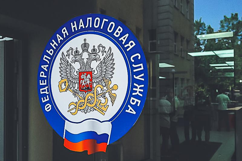 Налоговая политика и практика: специалисты ФНС России дали пояснения к налоговым уведомлениям физлиц за 2018 год
