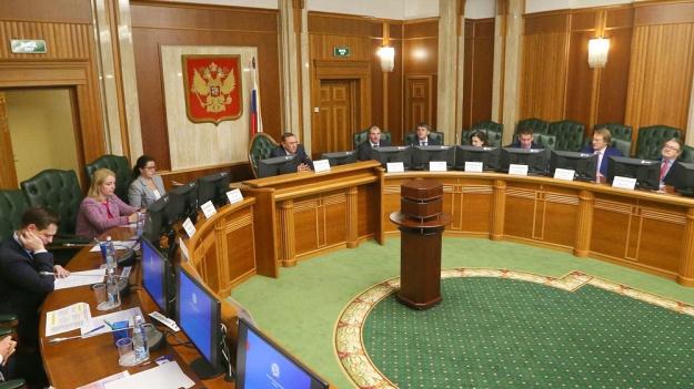 На первом заседании Экспертного совета обсудили подходы к определению движимого  и недвижимого имущества для налогообложения в различных отраслях