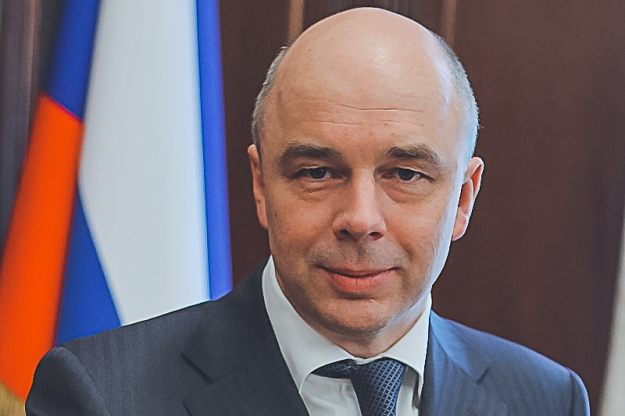 Поздравление Министра финансов Антона Силуанова