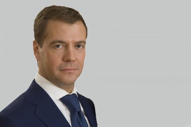 Поздравление Председателя Правительства Российской Федерации Дмитрий Медведева