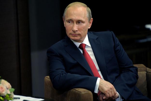 Поздравление Президента Российской Федерации Владимира Путина