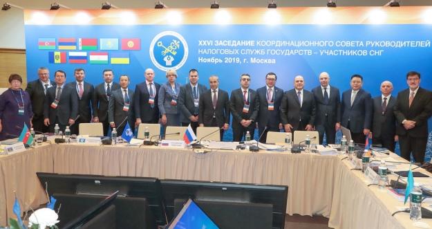 В Москве состоялось XXVI заседание Координационного совета руководителей налоговых служб государств – участников СНГ (КСРНС)