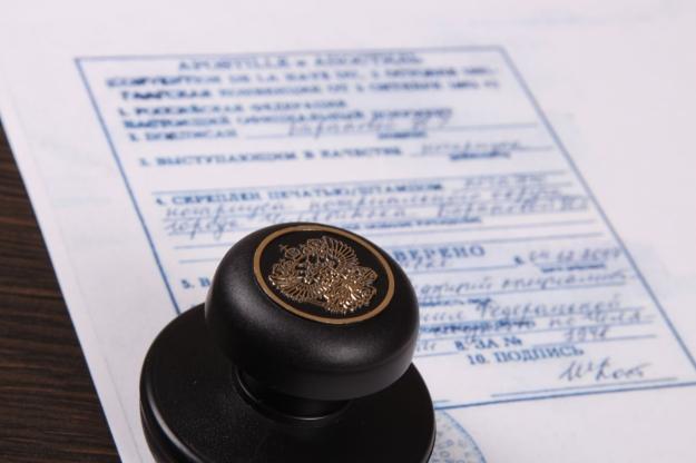Изменение названия кредитного потребительского кооператива не должно противоречить положениям закона о кредитной кооперации