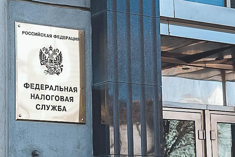 Утвержден План деятельности ФНС России на 2020 год