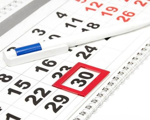 Представить расчеты по страховым взносам за 2019 год необходимо до 30 января