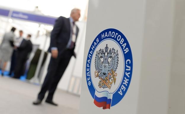 ФНС России разъяснила, в каких случаях можно запросить информацию о поступлениях на счета физлица