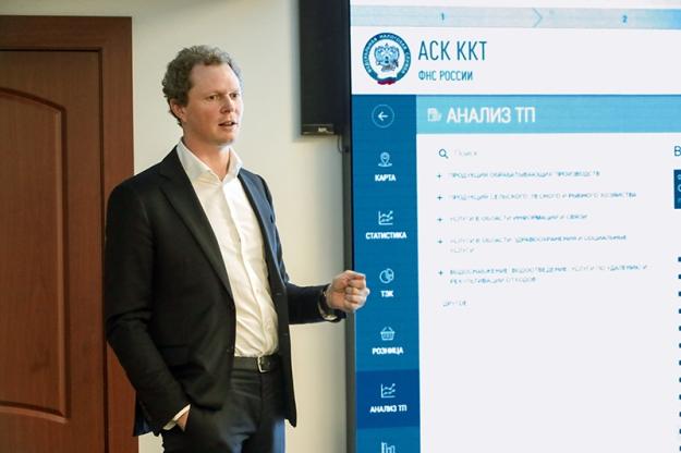 Представители ФНС России поделились опытом цифровой трансформации деятельности Службы с делегацией Республики Казахстан