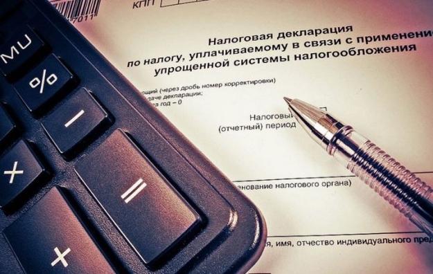 Плательщиков УСН освободят от деклараций