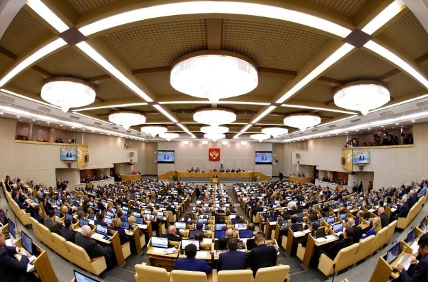 Госдума приняла антикризисные меры поддержки для владельцев налогооблагаемого имущества