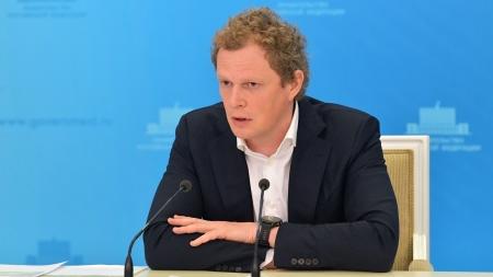 Фотография предоставлена пресс-службой Правительства РФ