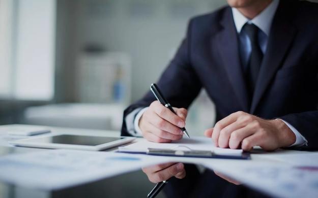 Изменились формы документов, которые используются при налогообложении имущества физлиц