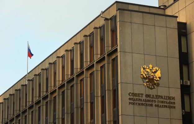 Одобрен закон об освобождении ИП и пострадавших организаций от имущественных налогов за II квартал
