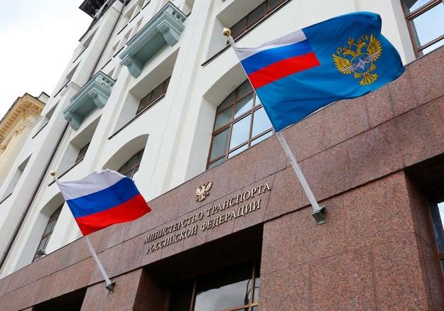 Противодействие налоговой оптимизации в сфере грузоперевозок зерновых обсудили в Минтрансе России