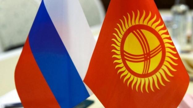 ФНС России поможет налоговым органам Киргизии модернизировать налоговое администрирование