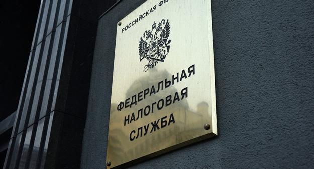 ФНС России продолжает публиковать ответы на вопросы граждан об исполнении налоговых уведомлений за 2019 год