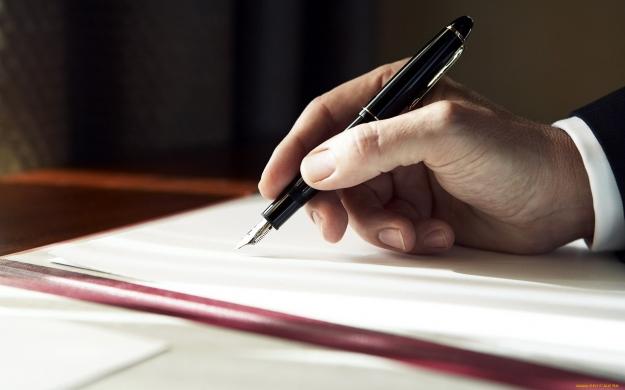 Расширены возможности для применения патента в связи с отменой ЕНВД