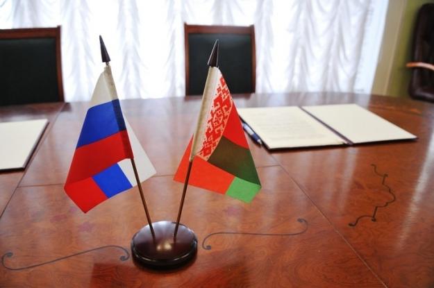 Обмен информацией между налоговыми администрациями России и Беларуси обсудили на заседании Рабочей группы
